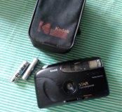 Kodak Star motodrive