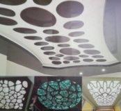 Потолок натяжной с перфорацией