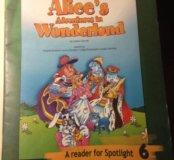 Алиса в стране чудес ,Английский