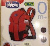 Сумка для переноски детей Chicco