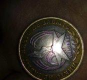 Монета 2005 г.