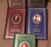 Книги Великие поэты