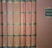 Э. Золя. Собрание сочинений в 18 томах