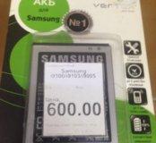 Аккумулятор i9100