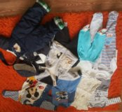 Пакет вещей на мальчика