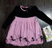 Платье нарядное, 1-2 года