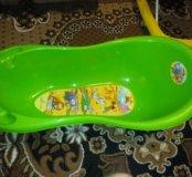 Ванна детская для купания