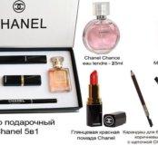 Подарочный набор косметики и парфюмерии