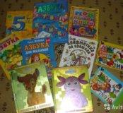 Книжки для детского развития