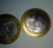 Монеты 2007 и 2008