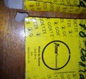 Кольца поршневые газ 24-10