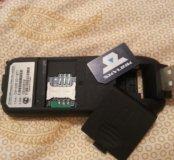 USB MODEM SKYLINK CT-650