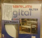 Фильтр marumi 67 mm