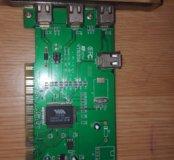 Контроллер для PC