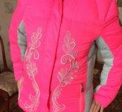 Зимний теплый костюм женский р-р 48-50