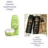 Шампунь+бальзам+масло спрей для волос