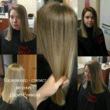 Окрашивание волос от 1400р