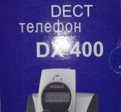 Домашний беспроводной телефон DECT DX 400