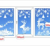 Новогодние наклейки на окна