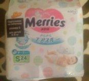 Подгузники Merries