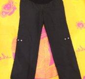 Болоневые штаны для беременяшки