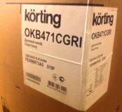 Духовой шкаф Korting OKB 471 CGRI