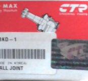 CBKD-1 Опора шаровая передней подвески CTR NEXIA,