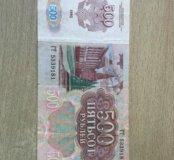 Старые деньги Легенда!