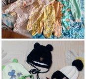 Детская одежда 56-74 см