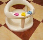 Сидушка для купания ребёнка