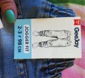 Новые джинсы говорит джинс