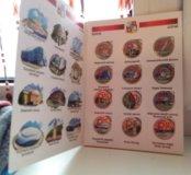 Набор монет 1р Сочи 2014
