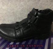 Новые зимние ботинки кожа