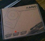 Внешний диск Maiwo  320g