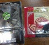 Вентилятор охлаждения для корпуса 120мм+антивибр