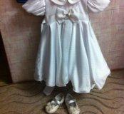 Новые туфельки  и праздничное  платье