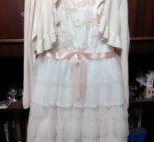 Платье принцессы.