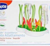 Подставка сушилка для детских бутылочек Chicco