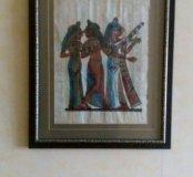 Папирус в багете