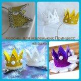Бантики и короны для ваших принцесс!