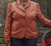 Куртка кожа б/у