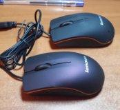 Мышки lenovo