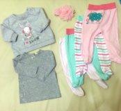 Одежда на девочку пакетом