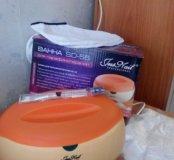 Ванна для парафинотерапии(новая)