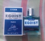 Туалетная вода для мужчин CHALE EGOIST STORM