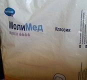 Прокладки послеродовые, урологические molimed