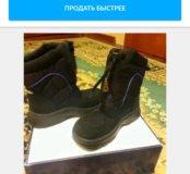 Зимние ботинки(детские)