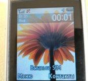 Samsung J150 дисплей