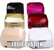 Лампа гибрид 36 Вт