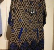 Новое платье, Турция